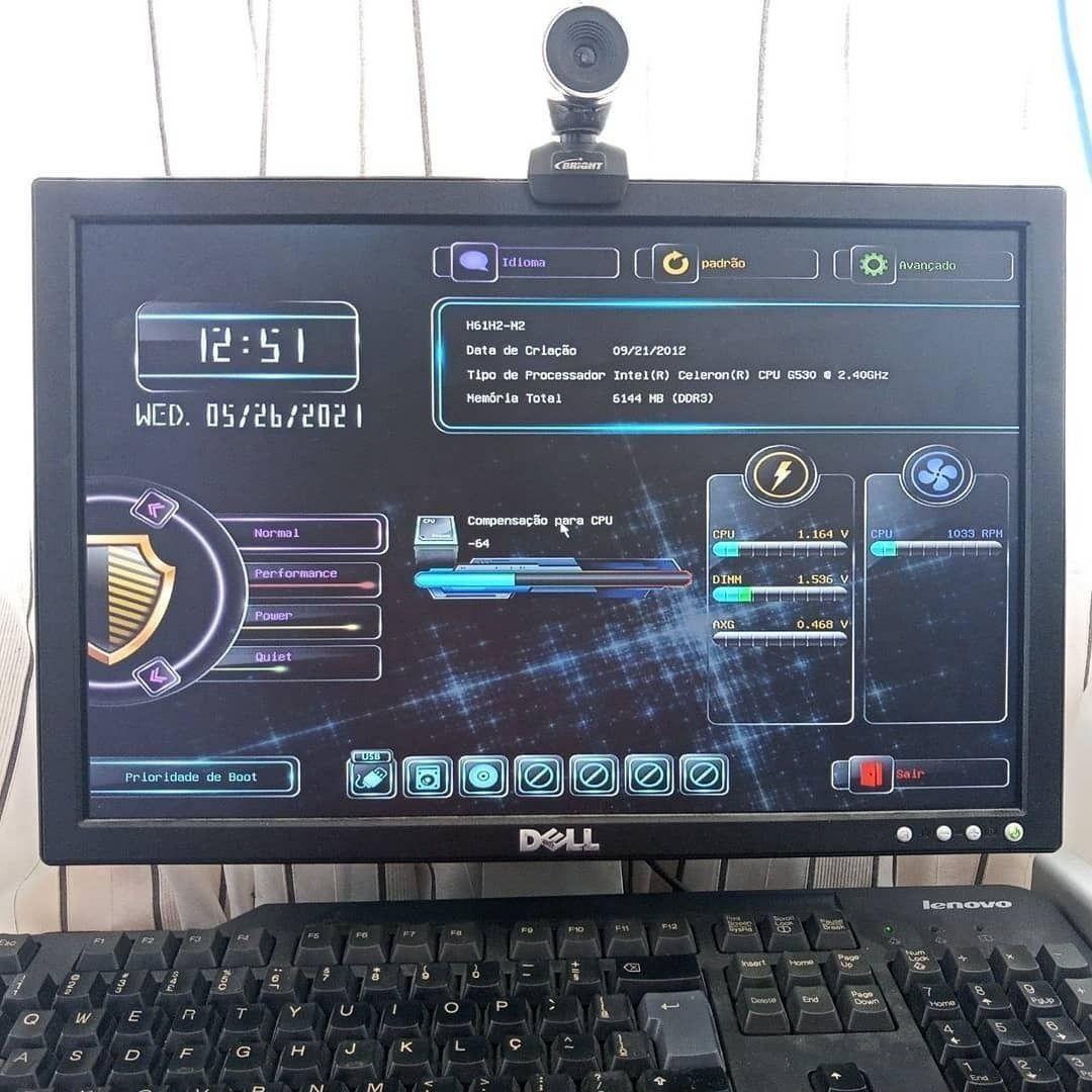 Updade de UEFI BIOS e CMOS SETUP