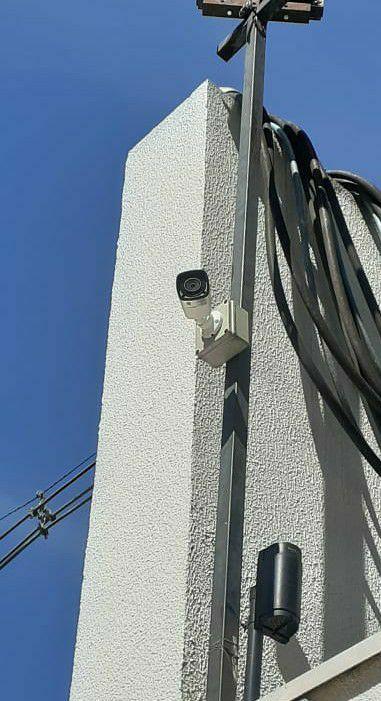 Câmera de Monitoramento Externo.