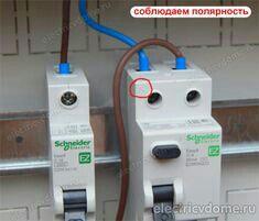 Instalação de idr monopolar